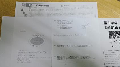 mathtest0016s.JPG