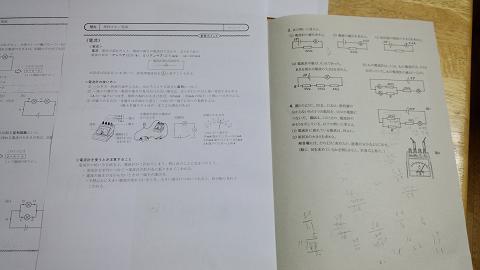 tokiwa001s.JPG