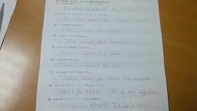 write006s.JPG